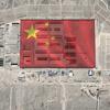 第41回人権理事会:37か国による共同声明書簡、中国によるウイグル政策を支持