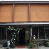 喫茶軽食 竹垣/和歌山県和歌山市