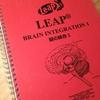 「LEAP 脳の統合1」デモセッション①