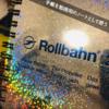【購入品】手帳を勉強用のノートとして使う【ロルバーン2020】