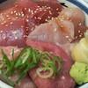三崎市場ダイス店の海鮮丼がめちゃ美味い!マグロ三昧!