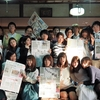 新年も津屋崎「まわしよみ新聞」を毎週水曜日に続けます。