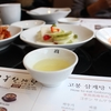 2月の韓国の旅 3