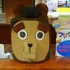 """「ブリグズビー・ベア」""""Brigsby Bear"""" 劇場鑑賞"""