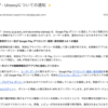 【Android】ポリシー違反に対応