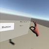 【OculusHandTracking】自分のシーンで手の表示&ピンチ取得【Unity】