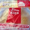 京都駅利用時の楽しみ 京都の人に愛されるカルネのパンを買うべき理由