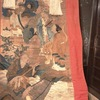 【京都】懸想品がすべて中国に伝わるもので統一されている伯牙山【祇園祭】