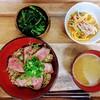 牛蒡ご飯のビーフソテー丼