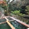 加賀と金沢ひとり旅。山中温泉・湯畑の宿『花つばき』は川沿いの自然の中の温泉が最高!