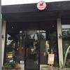 シェムリアップ在住者がオススメするカフェその③「Red Buff Coffee House」の紹介。朝食にフルーツが食べられるよ。