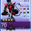 ブラックパンサー!パニッシャー!MLN vol14