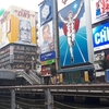 【聖地巡礼】ヒプノシスマイク@大阪府・大阪市
