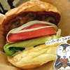 『meihoku-coffee』特製BBQソースが絶品のハンバーガー!(伏見駅)