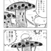 4コマ漫画「こうですか?わかりません」70話