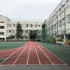 学校のグラウンド。