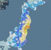 地震体感 - NHKは諦めない