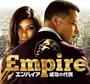 Hulu で海外ドラマ「Empire/成功の代償」を無料で観る
