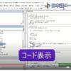 よくあるマクロをボタン操作に。よくあるマクロをボタン操作に。ExcelのVBAを活用したい方向け。日本語ローコードYUGE