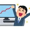 【株】ド素人が株式投資(デイトレード)を2ヶ月間やってみて身に沁みた教訓