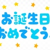お誕生日おめでとう\(^o^)/娘っち、6歳になりました*