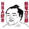 横綱・鶴竜、自己新の初日から12連勝。