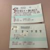 09 アパホテル宇都宮駅前