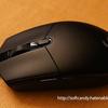 【新発売】Logicool ロジクール『PRO HERO ゲーミングマウス G-PPD-001t』(感想レビュー)