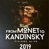 名画と映像と音楽の融合『モネからカンディンスキーまで(From Monet To Kandinsky)』は必見のエキシビション!@リバーシティバンコク