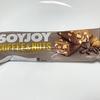 ソイジョイで最も食物繊維が高いのはこれだ!新発売 SOYJOY コーヒー&ナッツ!