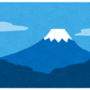 意外と余裕!?小学1年生との富士登山