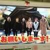 HKTや橋本環奈さん以外も 福岡のアイドルさんメデァに出てるんです