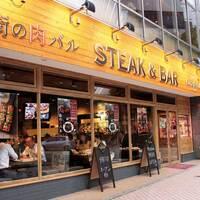 9月1日、金沢市昭和町にオープンした肉バル「カルネグランデ」のレセプションパーティーに潜入!
