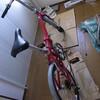 自転車が発見されました