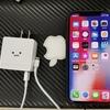 【iPhone X】ワイヤレス充電とLightningケーブル充電は充電時間が同じでも特徴に違いがあり