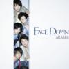 【嵐】エレクトロで異彩を放つシングル「Face Down」全曲レビュー