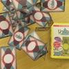 簡単なボードゲーム紹介【リベリウム】
