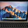 個人(プライベート)用Macbookを手に入れた〜macOS Sierra環境設定メモ〜