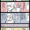 ジェイソンボーン/初見OK!シリーズまとめ漫画&ネタバレ評価感想