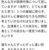 さしこの巧みさ(2020/05/26)