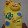 9月29日は「招き猫の日」~海老蔵さん購入の黄色い招き猫の謎~