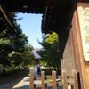 やっぱり静かで落ち着く! 特別拝観中の妙顕寺