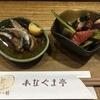 大阪市浪速区恵美須西の牛タン煮込みと日本酒