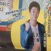 ラジオ「天草に訊け」あまくさソングの歌詞とPV動画!