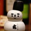 この季節の日本酒のお供に!毎年好評のカワイイやつ♪『岡崎酒造 雪だるまちゃん』