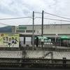 広島県竹原市の道の駅「たけはら」を紹介!朝ドラマッサン・アニメたまゆらや嵐のCMで有名になった美観地区の入り口あたりにあります!