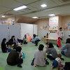 愛媛県松山市 3月親子遊びイベント
