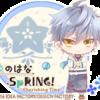 【ゆのはなSpRING! ~Cherishing Time~】攻略《佐伯 宏太》