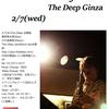 2/7(水) The Live Dedicated to My Father