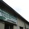 来年へ向けてお茶工場の大掃除